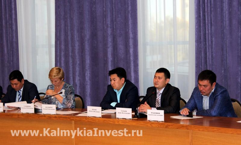 Инвестиционная стратегия региона